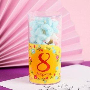 """Фигурный сахар в  тубе """"8 Марта - Цветы"""""""