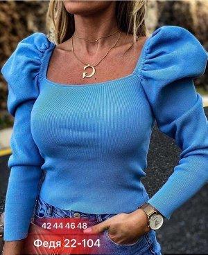 Кофта женская. Ткань турецкая лапша. Размер единый 42-48.