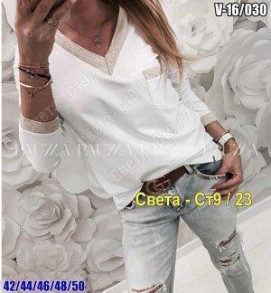 Женская Кофточка Ткань хлопок 94% эластан 6%