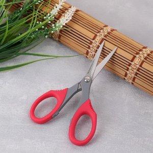 Ножницы для рукоделия, 14 см, цвет красный