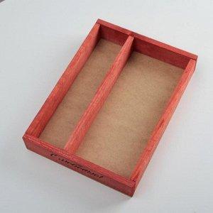 """Кашпо деревянное 25.5?20?5 см """"С Любовью"""", красный"""