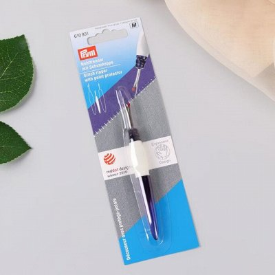 Швейная галантерея. Для рукодельниц — Принадлежности для шитья