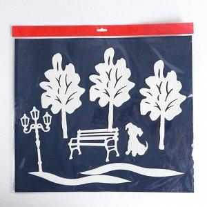 Набор декоративных наклеек «Волшебное настроение»