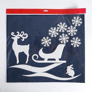Набор декоративных наклеек «Новогодний путь»