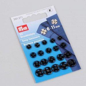 Кнопки пришивные, d = 6-11 мм, 20 шт, цвет чёрный