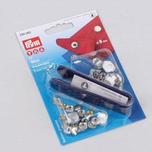 Кнопки установочные, d = 8 мм, 10 шт, с установщиком, цвет серебряный