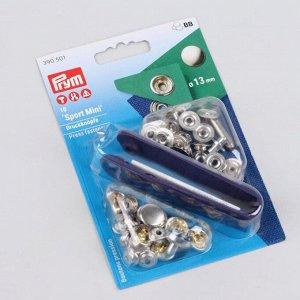 Кнопки установочные, d = 13 мм, 10 шт, с установщиком, цвет серебряный