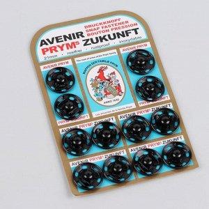 Кнопки пришивные, d = 21 мм, 12 шт, цвет чёрный