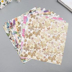 "Бумага 1-сторонняя с золотым тиснением ""Бабочки""набор 50 лист.,пл-сть 80 гр 24,5х23 см"