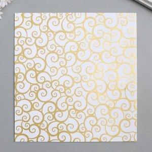 """Бумага 1-сторонняя с золотым тиснением """"Золото""""набор 50 лист., пл-сть 80 гр 24,5х23 см"""