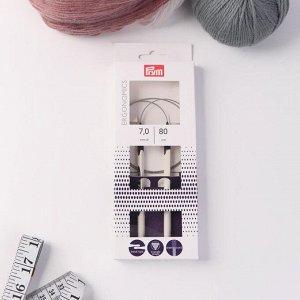 Спицы для вязания «Ergonomics», круговые, с металлическим тросом, d = 7 мм, 80 см