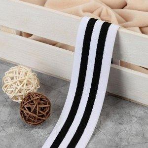 Резинка тканая «Полоска», мягкая, 40 мм, 4,5 ± 1 м, цвет чёрный/белый