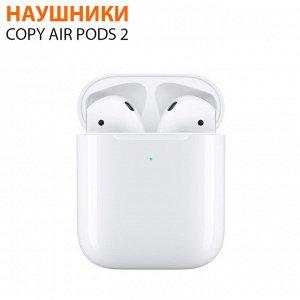 Беспроводные наушники Premium Copy Air Pods 2