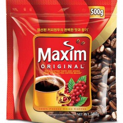 Чайно-Кофейная Лавка — MAXIM кофе  — Кофе и кофейные напитки