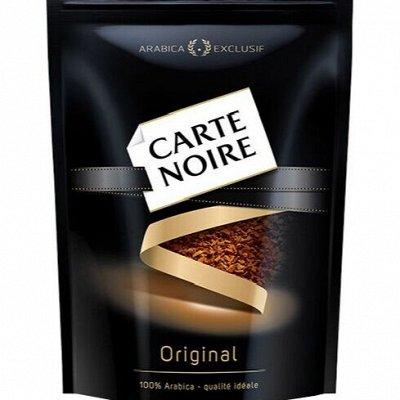 Чайно-Кофейная Лавка — CARTE NOIRE Пакет — Кофе и кофейные напитки