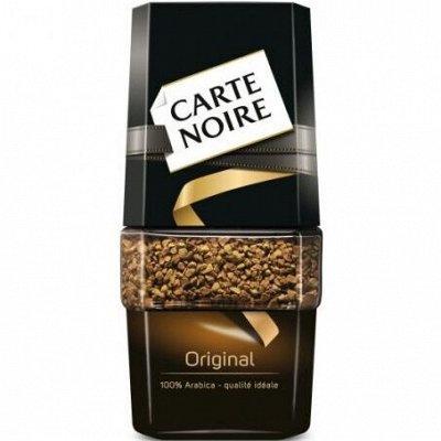 Чайно-Кофейная Лавка — CARTE NOIRE Стекло — Кофе и кофейные напитки