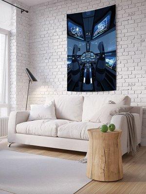 Панно (постер) с фотопринтом на стену «Кабина звездолета»