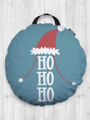 Декоративная подушка сидушка «Хо-хо-хо в новогоднюю ночь» на пол круглая 52 см