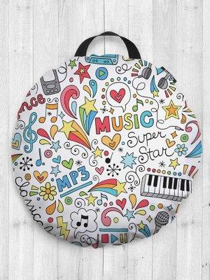 Декоративная подушка сидушка «Музыкальный сон» на пол круглая 52 см