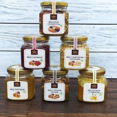Натуральные фермерские продукты от Приморского производителя — Мед и медовые продукты. — Диетическая бакалея