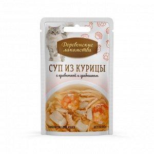 Суп из курицы с креветкой и гребешком