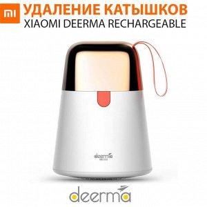 Машинка для удаления катышков Xiaomi Deerma Rechargeable Lint Remover
