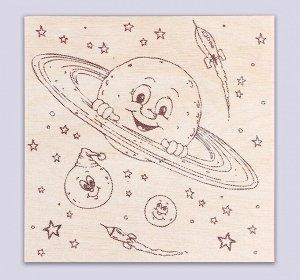 """Доска для выжигания """"Весёлые планеты"""", 15*15см"""