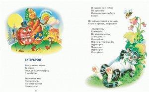 Чуковский К.И. Лучшие стихи и сказки (ил. В. Канивца)