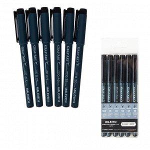 Ручка капиллярная набор для черчения Malevich Graf'Art, 6 штук (005, 01, 02, 03, 05, 08)