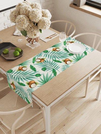 Невероятно красивые шторы, сумки, корзины и много текстиля  — Столовые дорожки на стол для сервировки — Клеенки и скатерти