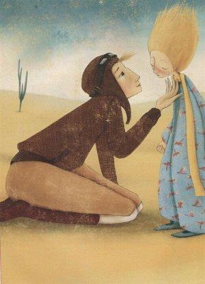 Сент-Экзюпери А. Маленький принц (ил. М. Адреани, пер. Н. Галь)