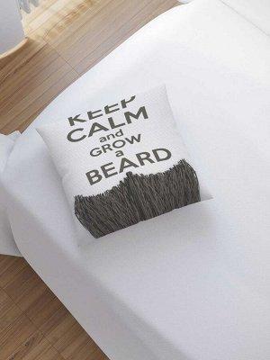 Наволочка декоративная «Успокойся и расти бороду» на молнии, 45x45 см