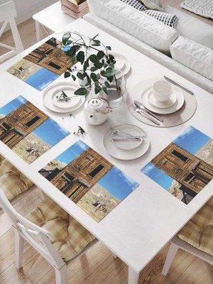 Комплект салфеток для сервировки стола «Деревянная декорация» (32х46 см, 4 шт.)
