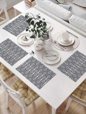 Комплект салфеток для сервировки стола «Декорация с кругами» (32х46 см, 4 шт.)