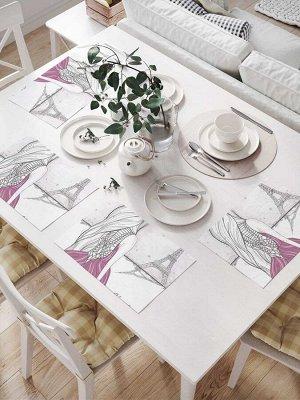 Комплект салфеток для сервировки стола «Прекрасная дама в Париже» (32х46 см, 4 шт.)