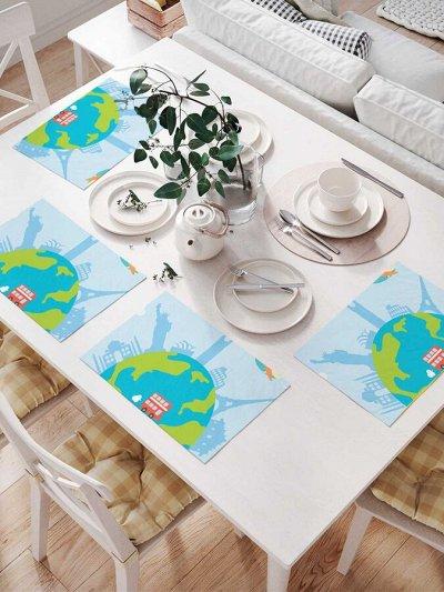 Невероятно красивые шторы, сумки, корзины и много текстиля  — Комплекты тканевых салфеток (плейсматы) для сервировки стола — Клеенки и скатерти
