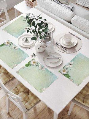 Комплект салфеток для сервировки стола «Бабочки и гербера» (32х46 см, 4 шт.)