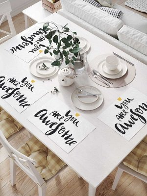 Комплект салфеток для сервировки стола «Ты классный» (32х46 см, 4 шт.)