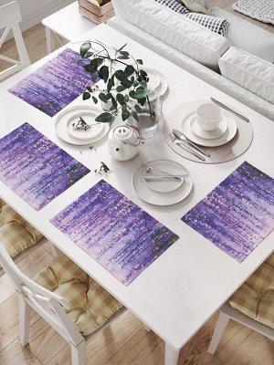 Комплект салфеток для сервировки стола «Сиреневые сады» (32х46 см, 4 шт.)