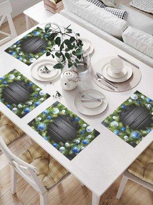 Комплект салфеток для сервировки стола «Венок с новогодними шарами» (32х46 см, 4 шт.)