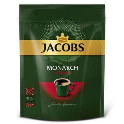 Чайно-Кофейная Лавка — JACOBS  MONARCH на выбор растворимый — Кофе и кофейные напитки