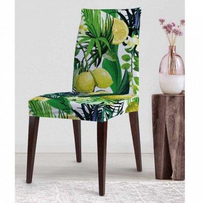 Красивые шторки в ванную, сумки, корзины и много текстиля — Декоративные чехолы на стулья со спинкой