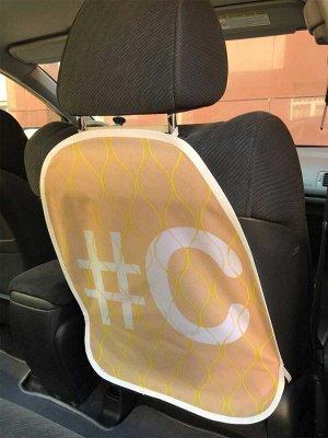 Универсальный чехол-накидка на автокресло «Оранжевая c с хештэгом»