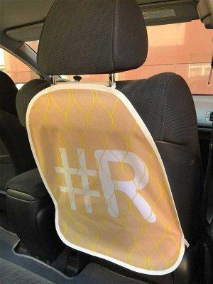 Универсальный чехол-накидка на автокресло «Оранжевая r с хештэгом»