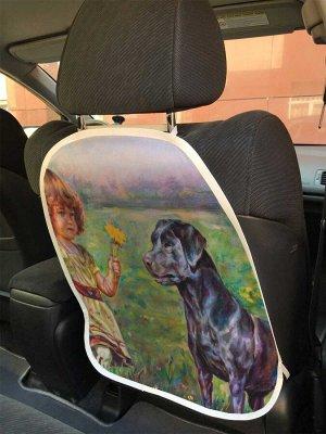 Универсальный чехол-накидка на автокресло «Девочка гуляет с псом»