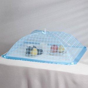 Сетка защитная для еды «Бахрома», 74?48?28 см, цвет МИКС