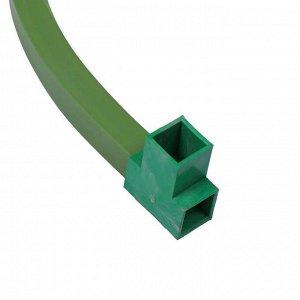 Кустодержатель, d = 70 см, h = 76 см, ножка 2 ? 2 см, пластик