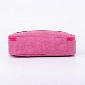 Сумка-термо, 3,3 л, отдел на молнии, цвет розовый