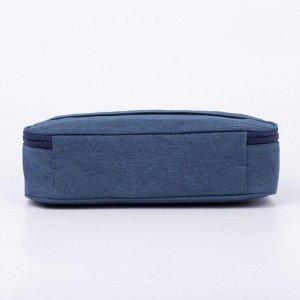 Сумка-термо, 3,3 л, отдел на молнии, цвет синий