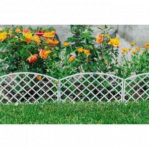 Декоративное ограждение для сада и огорода, 35 ? 220 см, 5 секций, пластик, белое, ROMANIKA, Greengo